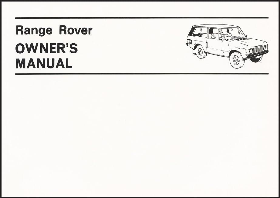 約設定薬を飲むログRange Rover Owners Manual 1970-1980