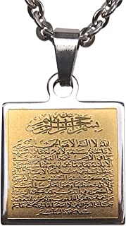 Small Engraved Ayatul Kursi Quran Surah Necklace Islamic Islam Muslim Charm