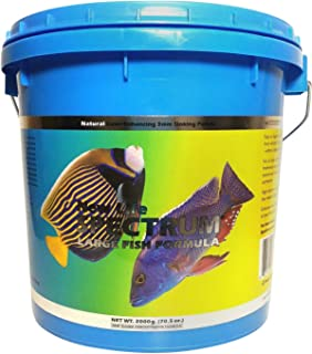 New Life Spectrum Large Fish Sinking 3mm Pellets 2200g - with 1/4-lb California Blackworm & Ultra Intense Coloring Mixed Size Pellets Included
