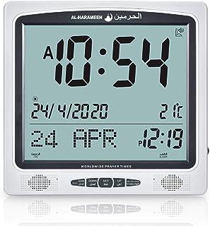 ساعة الاذان ( حائط وساعة طاولة) من AL-HA-7009