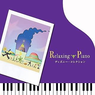 disney piano hirohashi makiko