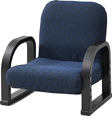 山善 高座椅子 幅53×奥行51×高さ51-59cm ハイバックタイプ コンパクト 極太肘掛け 座部高さ調節可能 頑丈 組立品 ネイビー/ダークブラウン AWKC-55(NV/DBR)
