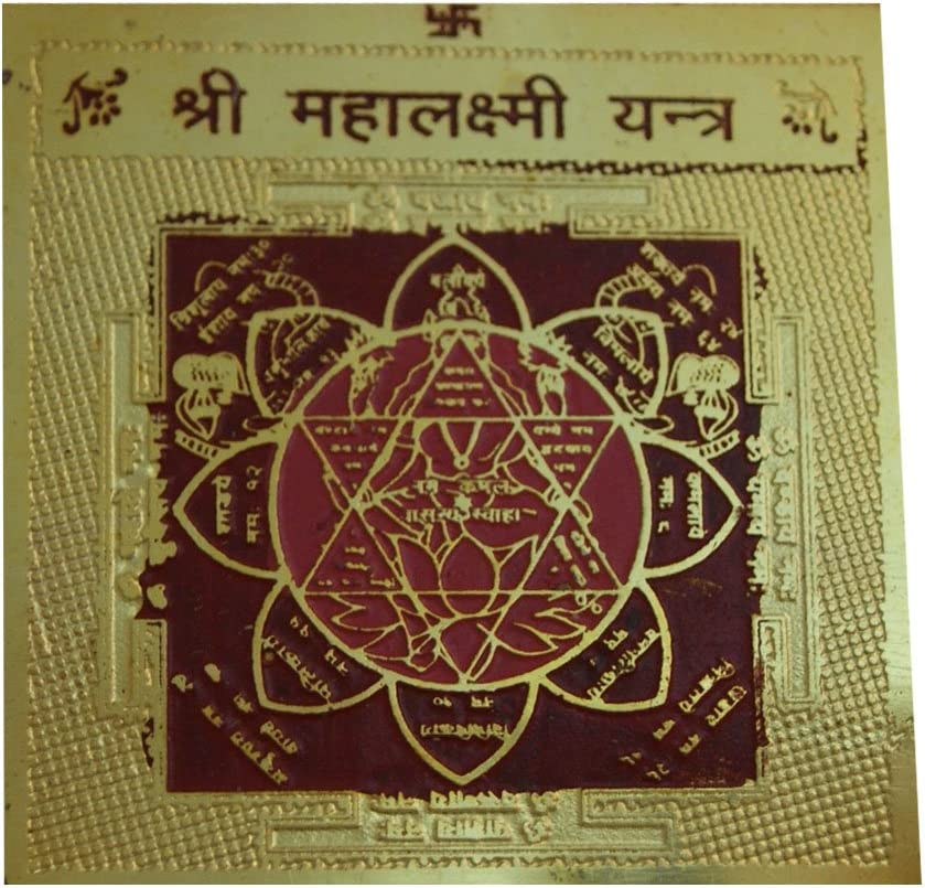 Divya Mantra Sri Chakra Sacred Hindu Geometry Yantram Ancient Vedic Tantra Scriptures Sree Goddess Maha Laxmi Puja Yantra for Pooja, Meditation, Prayer, Temple, Office, Business, Home/Wall Decor