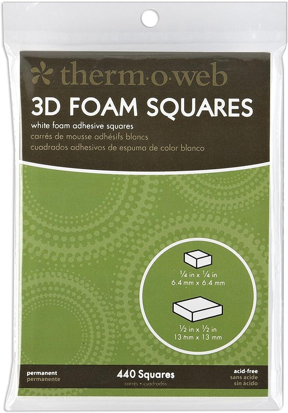 Thermoweb Foam Squares Combo Pack 440/Pkg, White