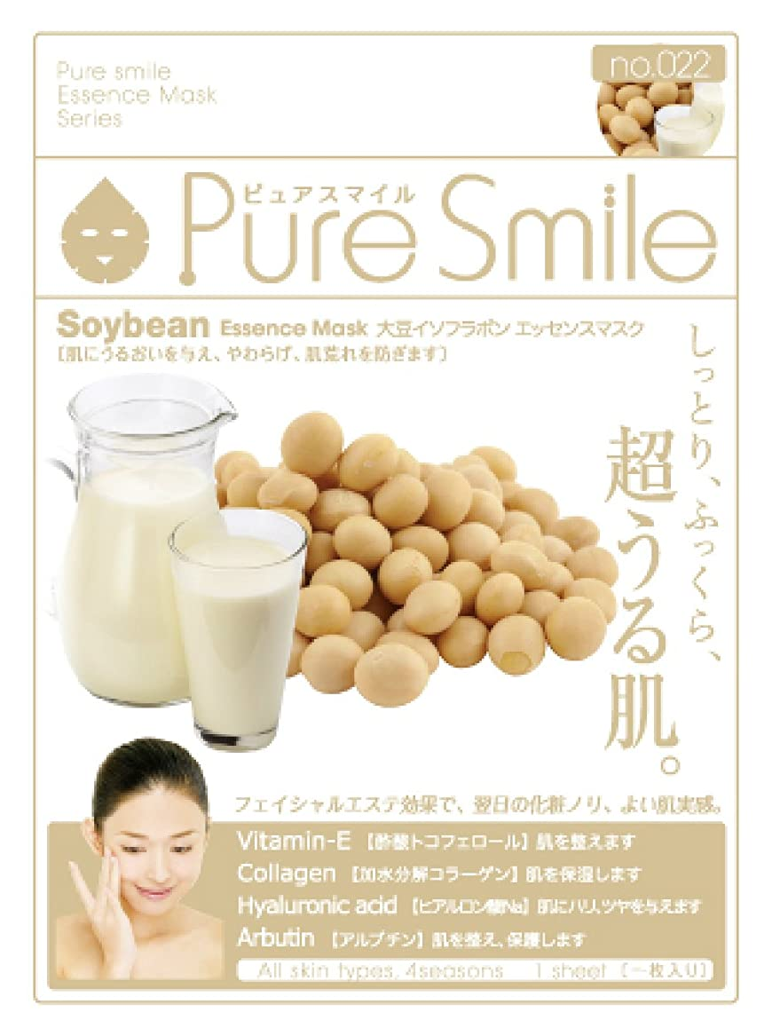 お酢気晴らし模索Pure Smile エッセンスマスク 大豆イソフラボン 23ml?30枚