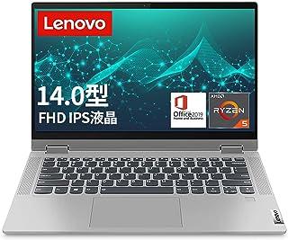 Lenovo ノートパソコン IdeaPad Flex 550(14型FHD/マルチタッチ Ryzen 5 8GBメモリ 256GB Microsoft Office搭載)【Windows 11 無料アップグレード対応】