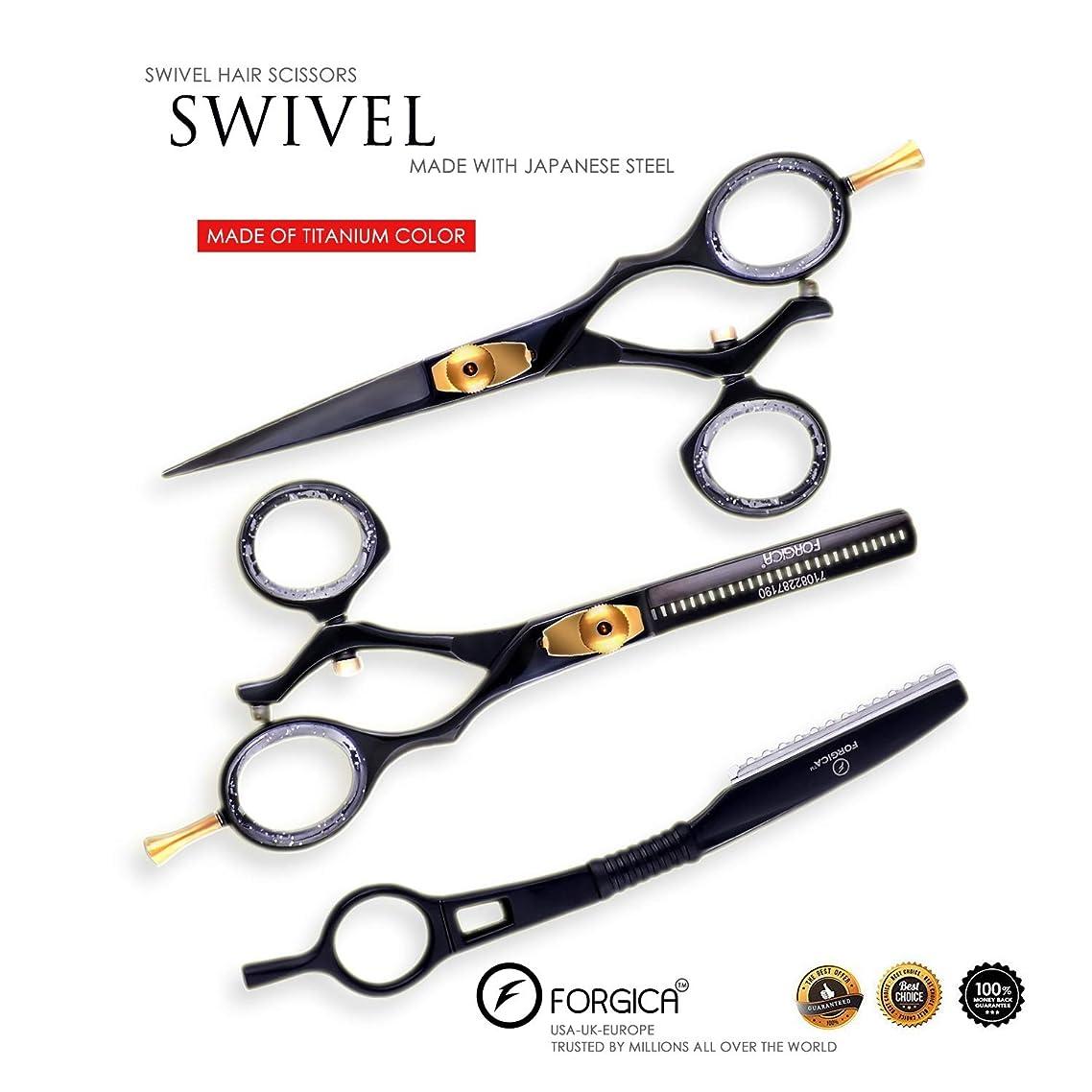 Hair Cutting Scissors/Thinning Shears/Professional Barber/Hair Straight Razor/Barber Scissors/Swivle Barber Shears with Fine Adjustment Screw Japanese Stainless Steel - Forgica (6.5)