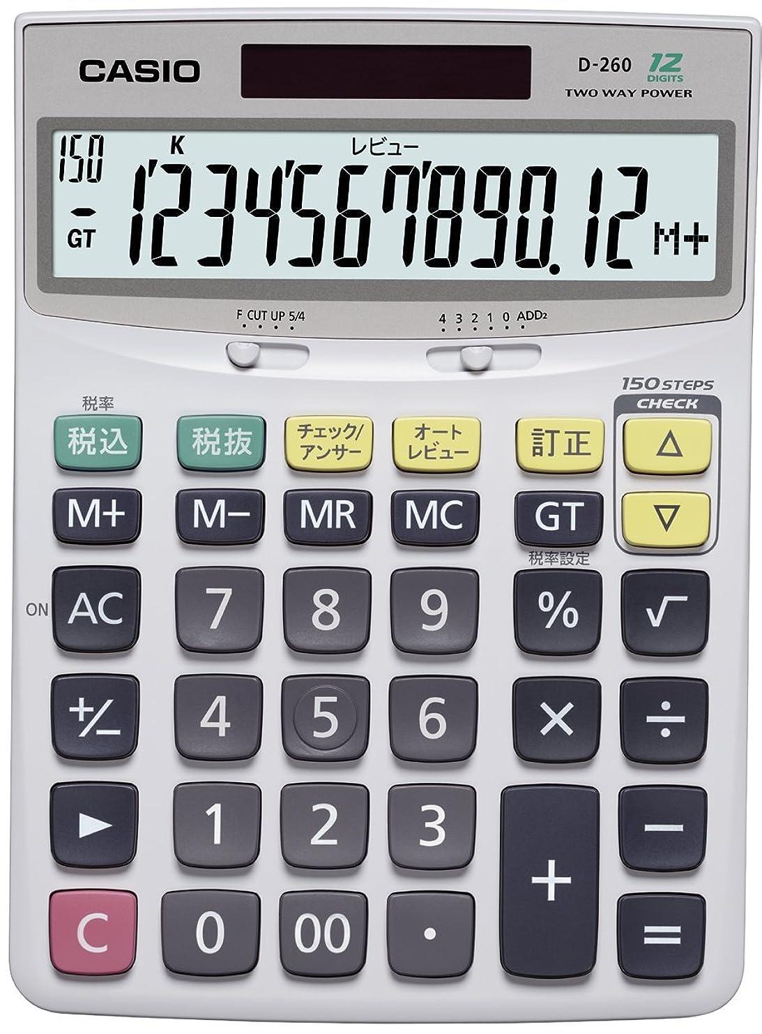 きゅうりハウス今日カシオ スタンダード電卓 計算チェック デスクタイプ 12桁 D-260-N