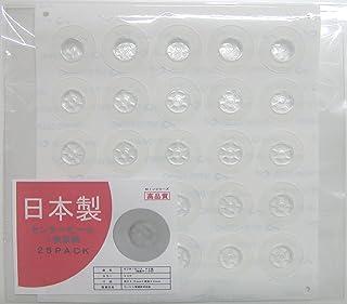 日本製 (MIJシリーズ) センターピース 1枚収納 25PACK / クリア / 【ロゴ無】 【貼付けタイプ】 【両面テープ付】 【CD DVD BD収納用】