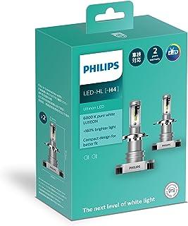 Philips Ultinon LED H4 Globe