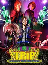 SuG TOUR 2011「TRiP~welcome to Thrill Ride Pirates~」 [DVD]