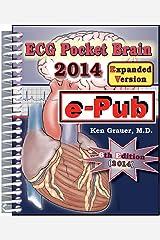 ECG-2014-Pocket Brain (Expanded) Kindle Edition