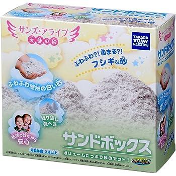 サンズアライブ ~天使の砂~ サンドボックス