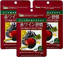 ケフラン 赤ワイン習慣 (3カ月分) ( サプリ / ポリフェノール / レスベラトール / ワイン / 日本ケフィア )