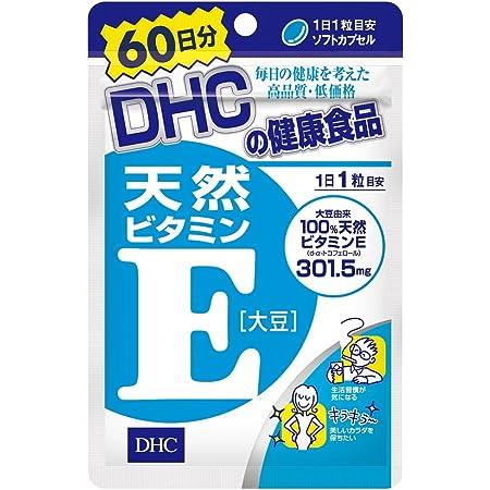 DHC 天然ビタミンE(大豆) 60日分 60粒×1袋入