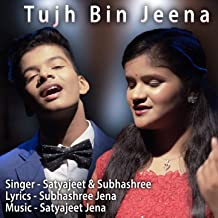 satyajeet jena song mp3