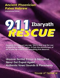 911 Ibaryath RESCUE: Ancient Phoenician Paleo Hebrew, International Edition
