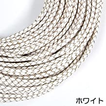 牛革 編み紐 4mm 四つ編み 丸紐 レザーコード 1m単位 革ひも 測り売り (06.ホワイト/白)