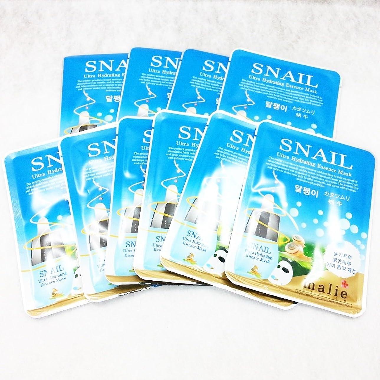malie☆マリエ SNAIL Ultra HydratingEssenceMask カタツムリパック 10枚セット[並行輸入品]