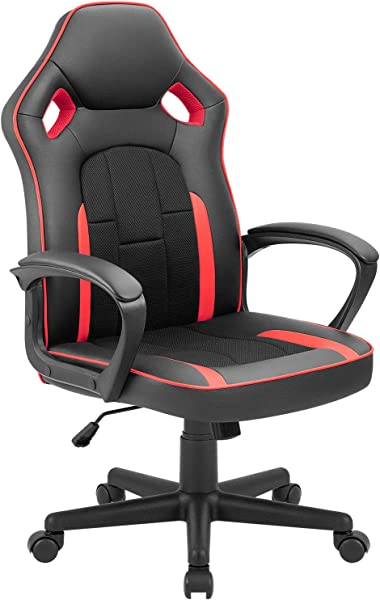 Tuoze Office Desk Chair Racing Style High Back Leather Gaming Chair Ergonomic Adjustable Swivel Executive Computer Chair For Home And Office Red