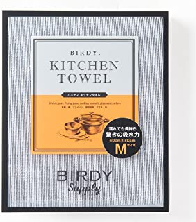 BIRDY. Supply キッチンタオル (Mサイズ) (40 x 70cm)マットグレー