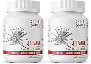 AADAR JEEVANI Ayurvedic Powder – For Healthy Blood Sugar Levels 100 GM, with Neem and Aloe Vera (Pack of 2)