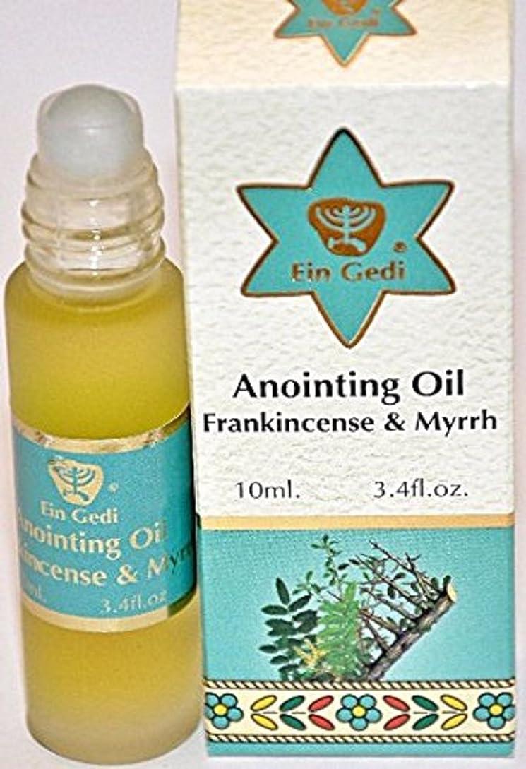 請求書お酢サワーFrankincense and Myrrh Roll On Anointing Oil with Biblicalスパイス10?ml byベツレヘムギフトTM