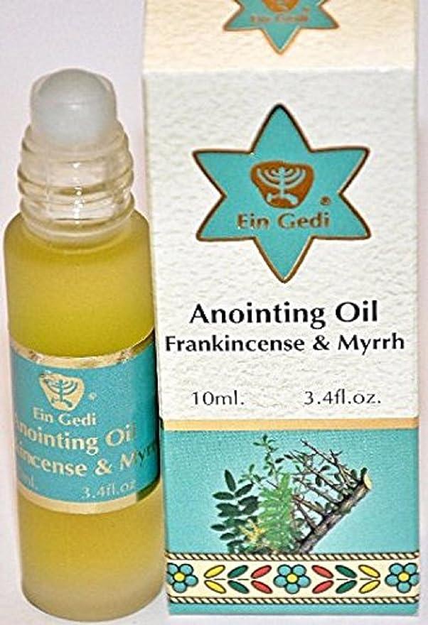 キロメートルプリーツ提案Frankincense and Myrrh Roll On Anointing Oil with Biblicalスパイス10?ml byベツレヘムギフトTM