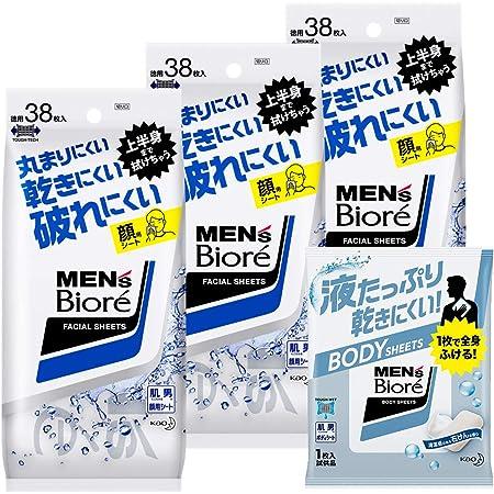 【Amazon.co.jp限定】 メンズビオレ 洗顔シート 38枚入 × 3個 + おまけ付き 破れにくい ・ 乾きにくい ・ 丸まりにくい 独自開発の「タフテックシート」採用 セット 38枚入×3個