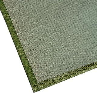 純国産い草上敷 熊本県産い草使用 双目織 「有明」 団地間4.5畳(255x255cm)