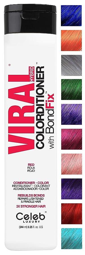 写真撮影子羊恐ろしいCELEB LUXURY セレブラグジュアリーウイルスColorditioner:カラー堆積コンディショナー、BondFixボンド再建、10の鮮やかなパステルカラーは、フェード、コンディショナー+鮮やかな色、残酷フリー、100%ビーガンを停止します 赤