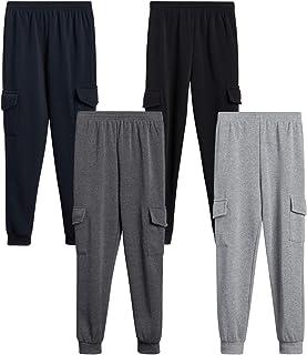 بنطلون رياضي رياضي من الصوف للأولاد من Coney Island للملابس الرياضية والعادية (4 حزم)