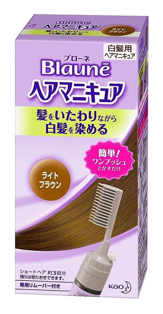 古いそんなにシニス【花王】ブローネ ヘアマニキュア 白髪用クシ付ライトブラウン ×5個セット