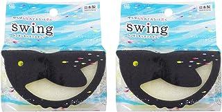 ワイズ Swingペンギン キッチンスポンジ 2個組 020827