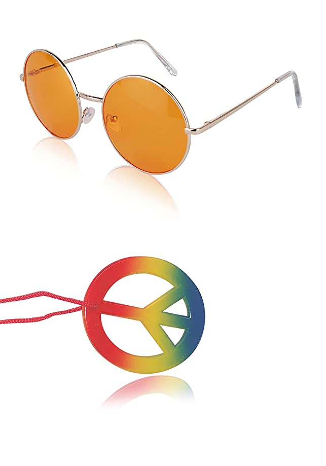 Sunny Pro Big Round Sunglasses Retro Circle Tinted Lens Glasses UV400 Protection