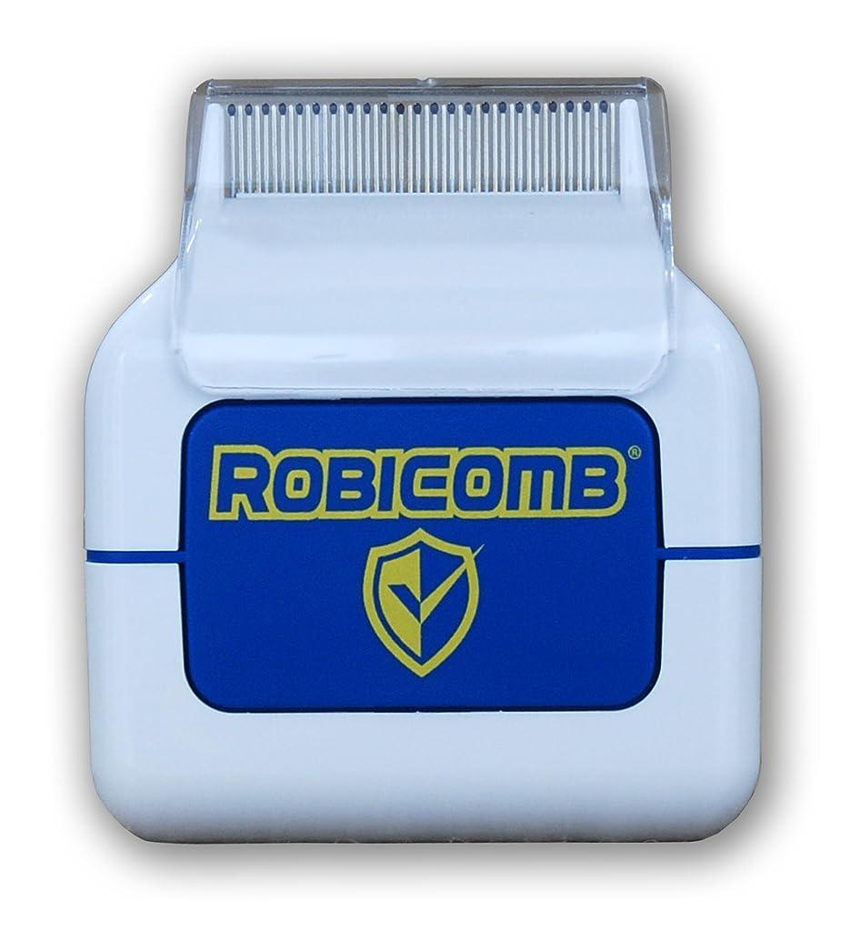 偏差転倒日付付きLiceGuard 電動アタマジラミ駆除梳き櫛Robi Comb 「Electronic Lice Comb to Detect & Kill Lice」