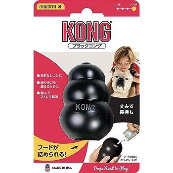 Kong(コング) 犬用おもちゃ ブラックコング S サイズ