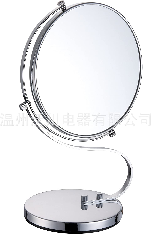 LED Desktop Mirror Mirror, 8-inch