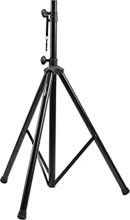 AmazonBasics Adjustable Speaker Stand - 4.1 to 6.6-Foot, Steel