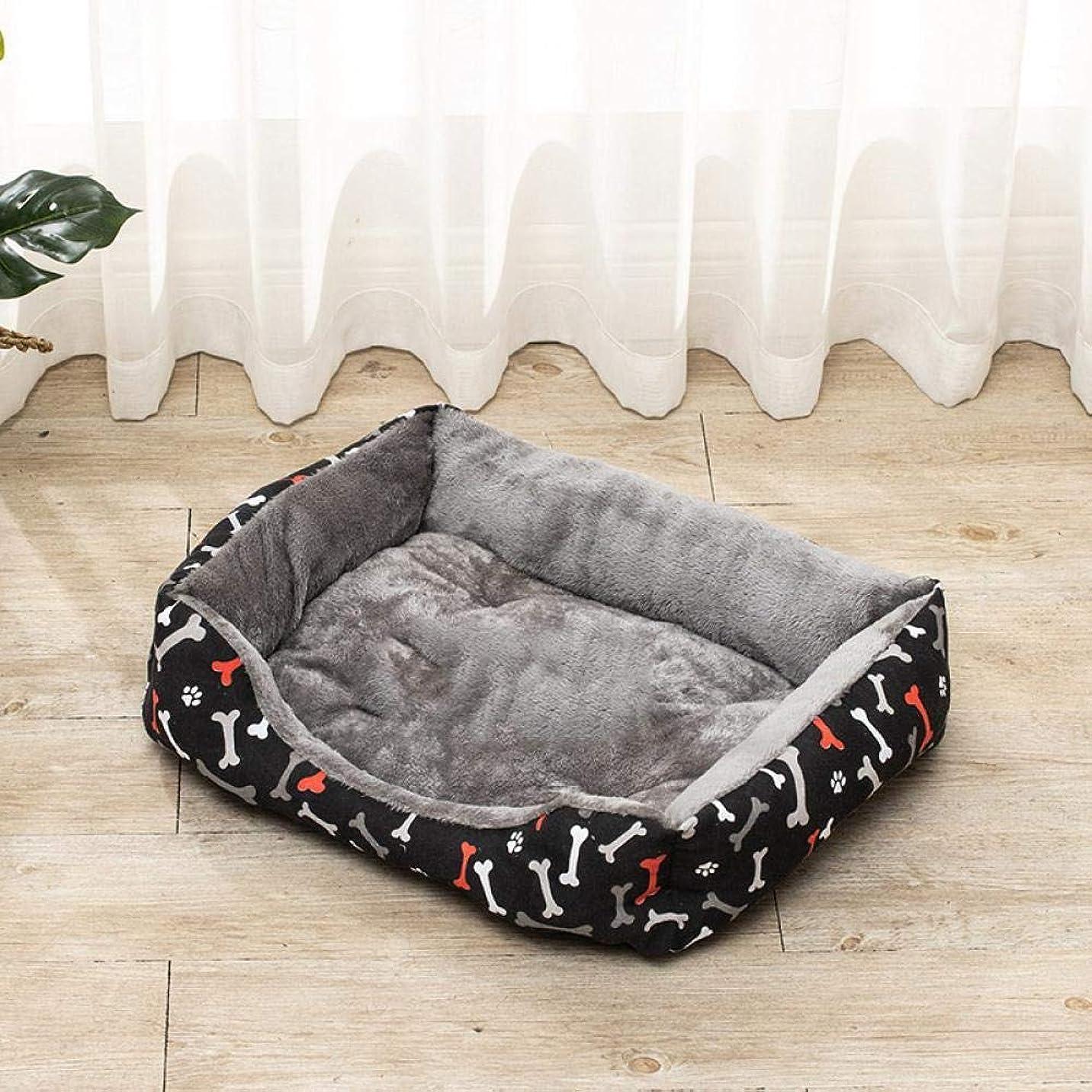 にもかかわらず柔らかい志す猫 ベッド CWYPZYD 犬 ベッド ペットベッド大型犬小屋暖かいパッド犬小屋冬のマットペット用品小中型大型犬猫M50x40cm C4