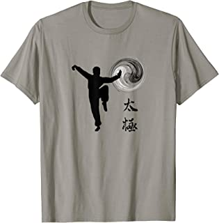 Tai Chi Chuan / Taijiquan T-shirt Whip Posture