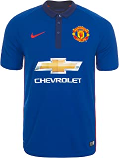 Manchester United Third Football Jersey Adult Small