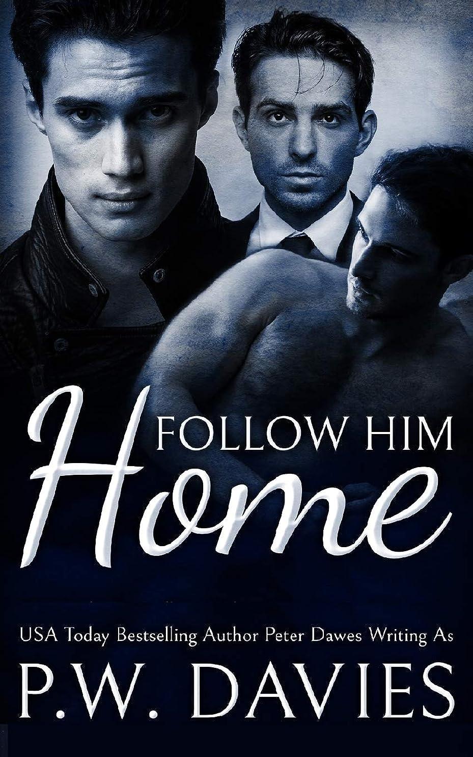 対顔料レポートを書くFollow Him Home (Lovers Rush)