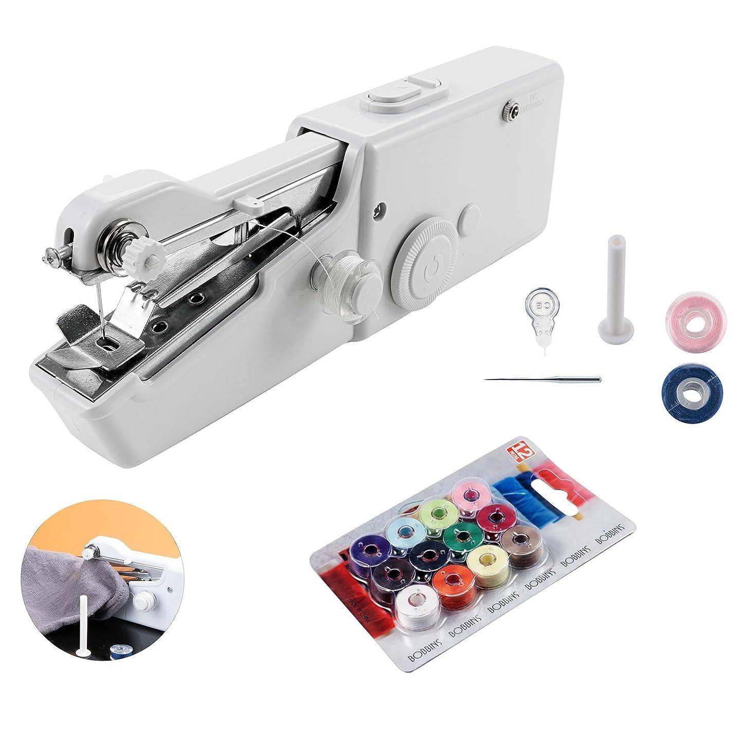 Mini Handheld Sewing Machine, Portable Handy Stitch Electric Crafting Mending Machine for Quick Repairs Household Tool fejrzgzsylhe