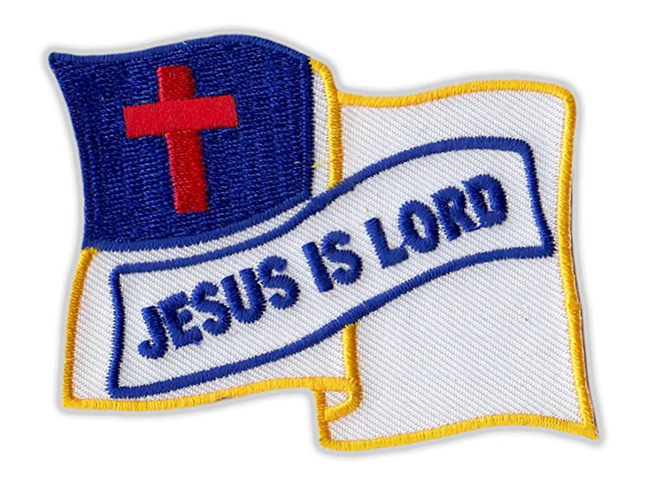 Motorcycle Jacket Embroidered Patch - Christian Flag, Jesus is Lord (Waving) - Vest, Cut, Leathers - 2.75
