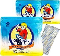 ケフラン オリジナルケフィア まとめ買い 3袋(24L分) 手作り種菌 ホームメイド 4種類の乳酸菌 3種類の酵母 牛乳と豆乳で作れる