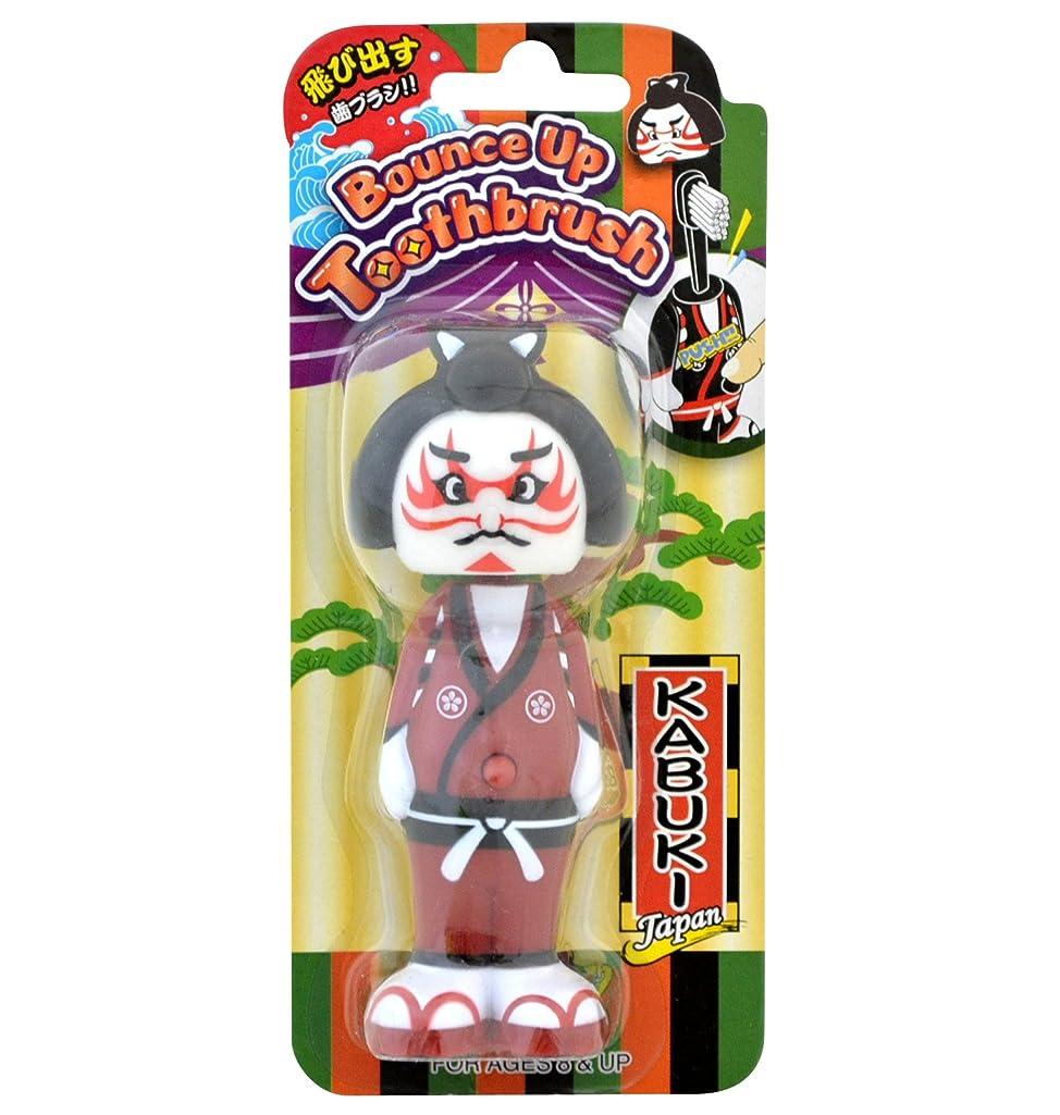 イヤホンそれる理論的バウンスアップ歯ブラシ 歌舞伎 レッド