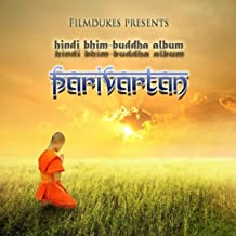 Parivartan - Hindi Bhim Buddha geet