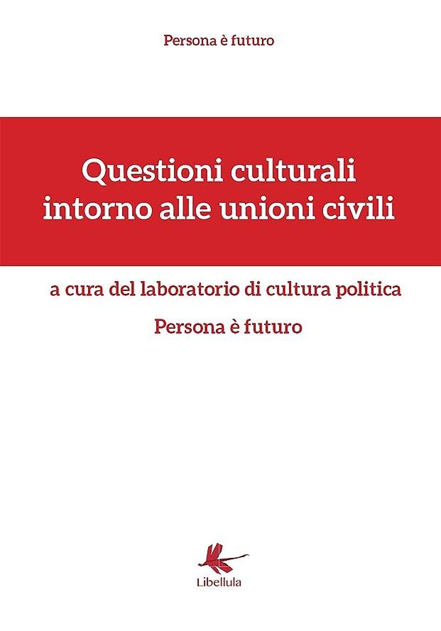 到着人里離れた水星Questioni culturali intorno alle unioni civili (Italian Edition)