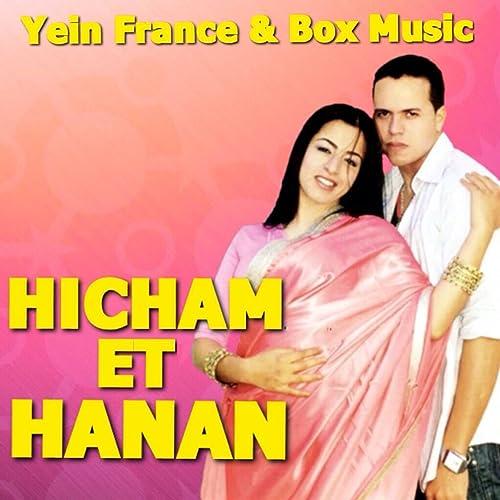 HANAN HICHAM MUSIC TÉLÉCHARGER ET